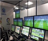 رسميا.. تطبيق «VAR» في كأس الملك ودوري الدرجة الثانية الإسباني