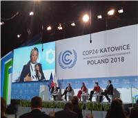وزيرة البيئة تلقي كلمة مصر بمؤتمر تغير المناخ في بولندا