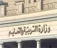 تعرف على مواعيد امتحانات الفصل الدراسي الأول بشمال سيناء