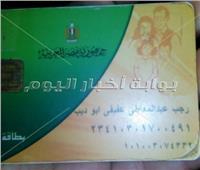 معاق حركيا: ساعدوني في إعادة تسجيل ابني ببطاقة التموين