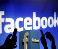 «فيسبوك» من التواصل الاجتماعي إلى الترويج للتنقيب عن «الآثار»