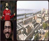 حوارات وتقارير وأخبار رياضية وفنية في موجز «بوابة أخبار اليوم»