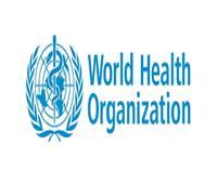 الصحة العالمية:  40% من الإنفاق الصحي في إقليم شرق المتوسط من أموال الأفراد