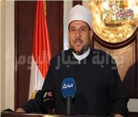 وزير الأوقاف: مؤتمر«الوحدة الإسلامية» يهدف لوقف التنمر ونشر السلام