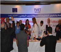 مستشارة وزيرة السياحة تسلم جوائز الفائزين بمسابقة «شيف المستقبل»