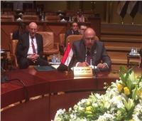وزير الخارجية يشارك في الاجتماع الوزاري للدول المشاطئة للبحر الأحمر