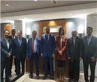 وزيرة الهجرة تلتقي وفد «السودان» خلال فعاليات المعهد الدولي للهجرة