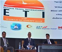 «بورتو غالب» تحتضن المؤتمر الأول لأكاديمية منظم الرحلات «ETI»
