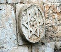 صحيفة عبرية «ترميم الآثار اليهودية» بدون تدخل من حكومات أجنبية