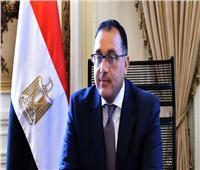 رئيس الوزراء يعود للقاهرة قادمًا من تنزانيا