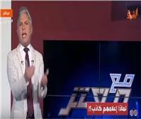 بالفيديو| مصريون يردون على إعلام الإخوان الكاذب