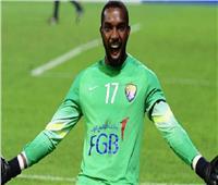 فيديو| خالد عيسى أفضل لاعب في افتتاح كأس العالم للأندية