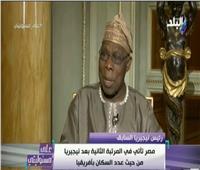 رئيس نيجيريا السابق: السيسي سيحقق إنجازات عقب رئاسة مصر الاتحاد الأفريقي