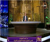 فيديو| السويدي: القيادة السياسية تقف خلف الشركات المصرية