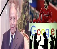 حوارات وتقارير وأخبار رياضية وتكنولوجية في موجز «بوابة أخبار اليوم»