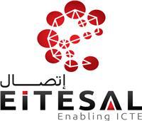 اتصال تطلق برنامج تنمية صادرات تكنولوجيا المعلومات «eExport»