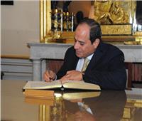 الرئيس السيسي يصدر قرارين جمهوريين جديدين