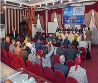 مطالبات بسوق إفريقية مشتركة في مؤتمر النقابات العمالية بالإسكندرية