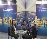 مصرللطيران الناقل الرسمي للمعرض التجاري الإفريقي 2018