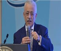 2018.. بداية بناء تعليم يليق بمصر 2030