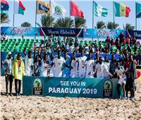السنغال يتأهل إلى نهائي أمم إفريقيا للكرة الشاطئية