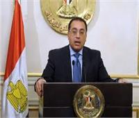 الحكومة تقر النظام الأساسي لصندوق مصر