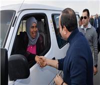 فيديو| «نحمده» سائقة الميكروباص: لقاء السيسي هدية من الله