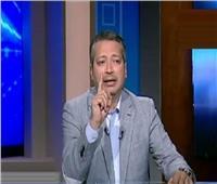 فيديو| تامر أمين: «مراتي بتربيني»