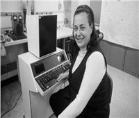 رحيل مخترعة «الطابعة الإلكترونية» إيفلين بيريزين عن 93 عاما