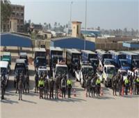 القبض على 20 تاجر مخدرات خلال حملة أمنية بمحيط الجامعات