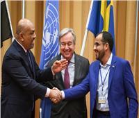 «التعاون الإسلامي» ترحب بنتائج مفاوضات الأطراف اليمنية بالسويد