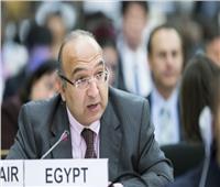 مصر تشارك في اجتماع الاتحاد من أجل المتوسط في برشلونة