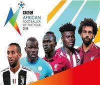 """بث مباشر  جائزة """"بي بي سي"""" لأفضل لاعب في إفريقيا"""