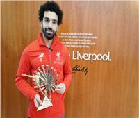 الصور الأولى لمحمد صلاح مع جائزة «بي بي سي» لأفضل لاعب أفريقي