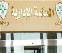 السبت.. نظر طعن لجنة الأحزاب على تأسيس «الصف المصري»