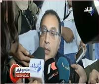 رئيس الوزراء: سد «روفيجي» يعيد قوة مصر الناعمة في إفريقيا
