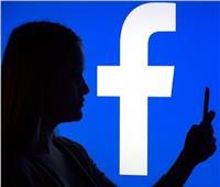 ثغرة جديدة بـ«فيسبوك» تسرب صورك