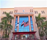 تعرف على موعد التقديم بالمدرسة المصرية الدولية بالتجمع الخامس