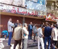حى غرب سوهاج يغلق 13 مقهى مخالف وتنفيذ قرارين إزالة
