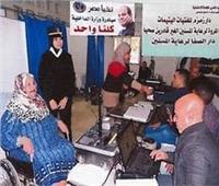 الداخلية توفد مأمورية من الأحوال المدنية لدور المسنين والأيتام