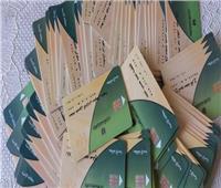 مفاجأة سارة من «التموين» للمواطنين: إصدار بطاقات جديدة