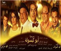«أبو كبسولة» على مسرح بيرم التونسي للمرة السادسة