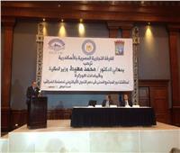 أحمد الوكيل يطالب بتوحيد الأسعار الاسترشادية بجميع الموانئ