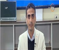 نائب مدير «100 مليون صحة»:  8% من المصريين يعانون من السمنة المفرطة