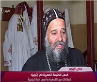 كاهن الكنيسة المصرية بأثيوبيا: المحاصيل الزراعية تحمل أسماء مصرية