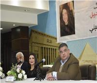 عبد التواب وخيرت في حفل توقيع «بعد الرحيل» لـ «إنجي الحسيني».. صور