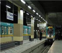 نداء هام من «مترو الأنفاق» لسكان مناطق هارون وألف مسكن ونادي الشمس