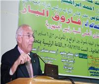 جامعة أسوان تننظم مؤتمر للسياحة العلاجية والتنمية البيئية