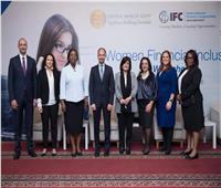 """المعهد المصرفي المصري ينظم ورشة عمل متخصصة حول موضوع """"الشمول المالي للمرأة"""""""