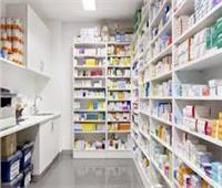 16.4 مليون جنيه خسائر ممفيس للأدوية في 5 أشهر